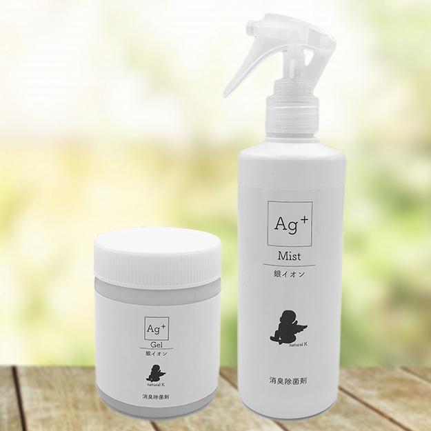 銀イオン(Clean Ag⁺/クリーンエージー) スプレータイプと置き型タイ