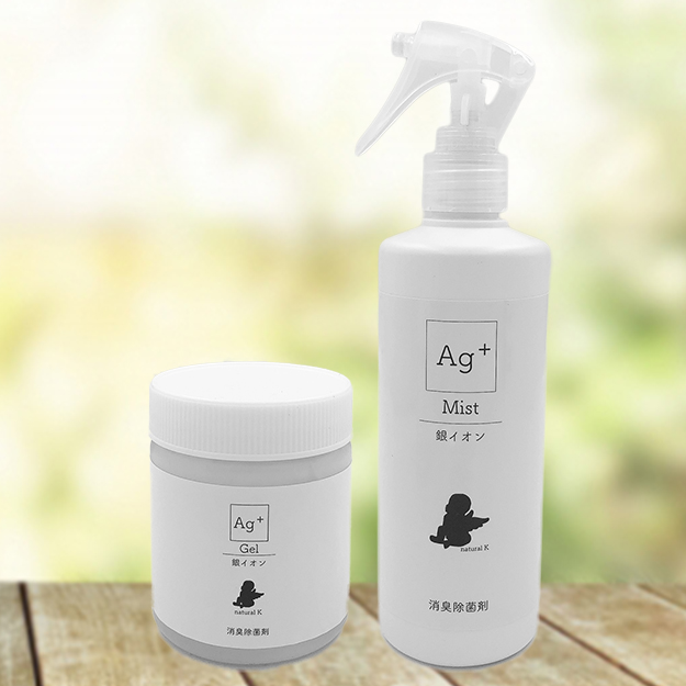 Clean Ag+ スプレー・ゲルタイプ