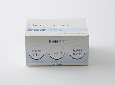重炭酸SPAの商品画像